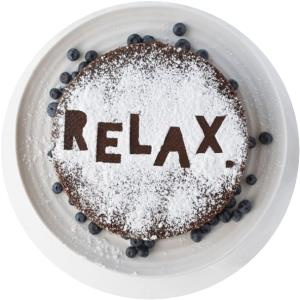 relaxation technique - remind your body to relax